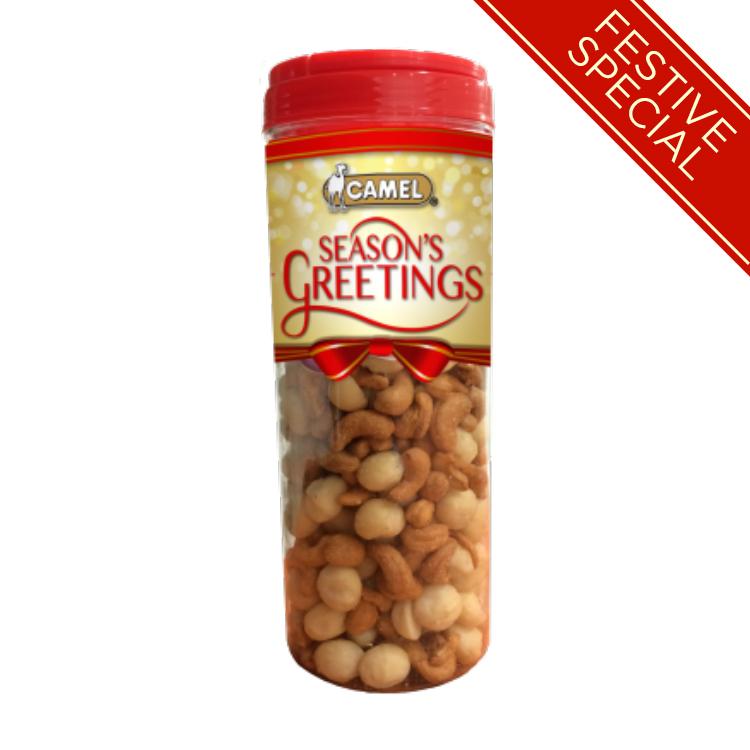 Macadamias with Cashews Mix