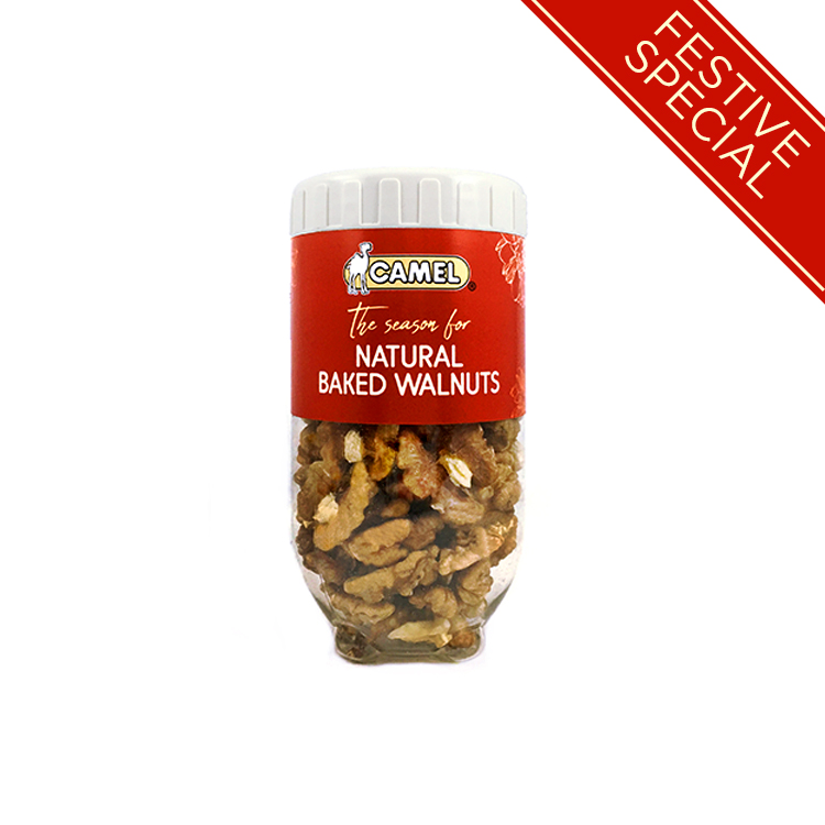 Natural Walnuts