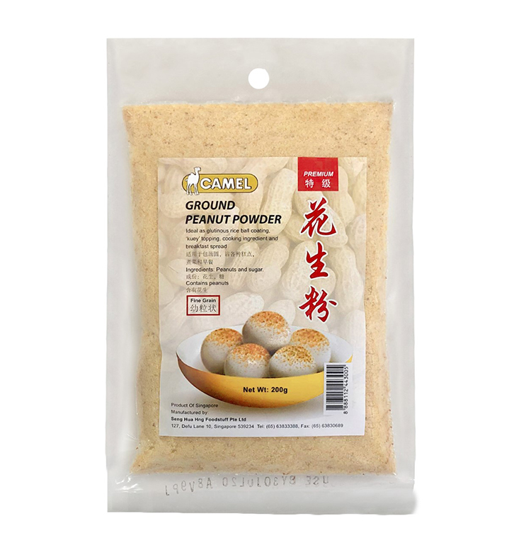 Ground Peanut Powder