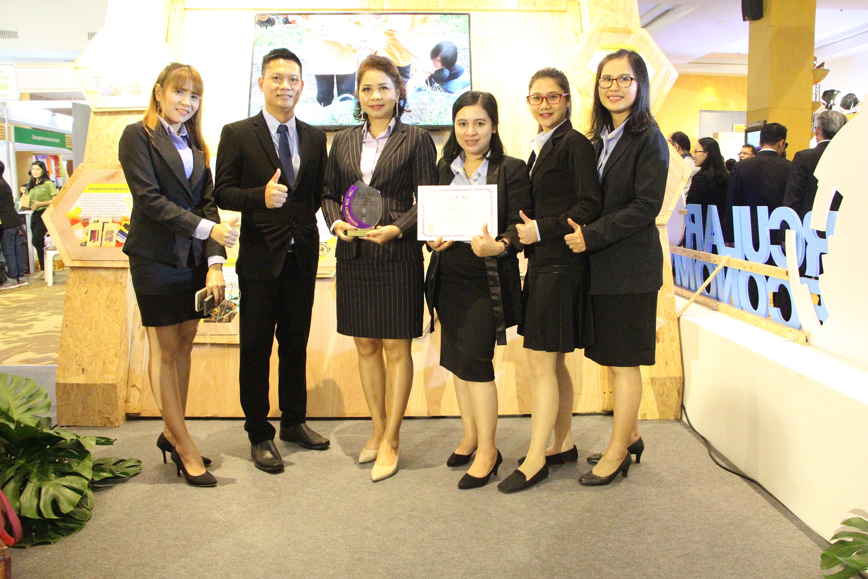 CRAT Employees accepting CSR award