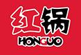 honguo
