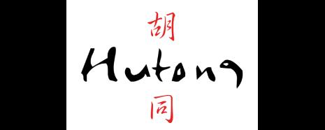 Hu Tong