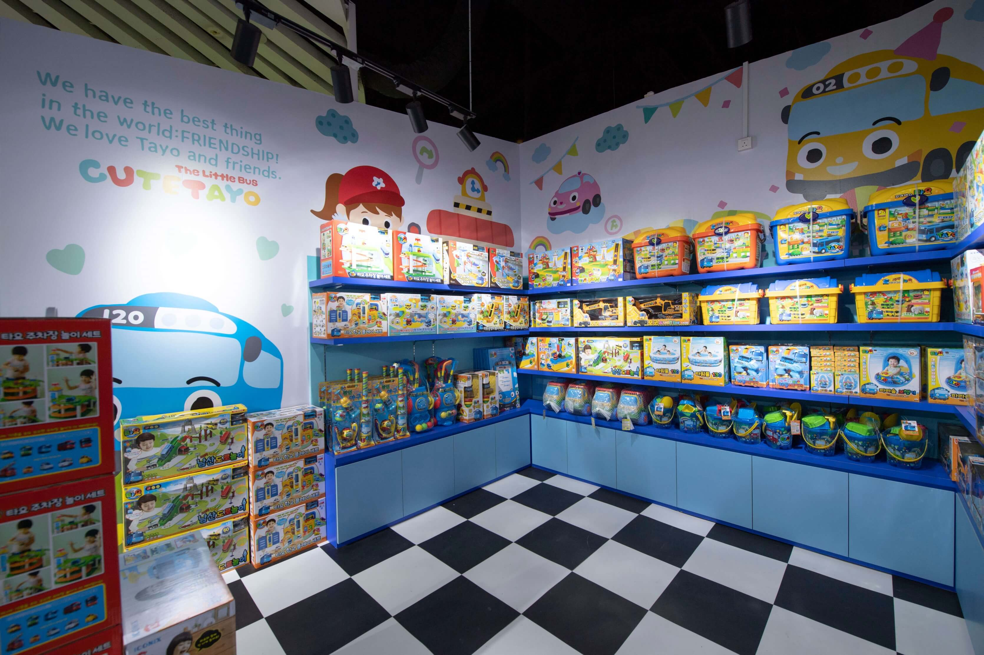 Tayo's Toy Store | Tayo Station